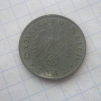 Третiй Рейх 1942 рiк (B) 10 пфеннгiв.