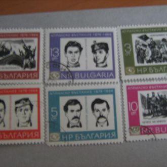 воины болгария война полная серия