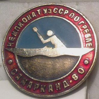 спорт, байбарка,чемпионат Уз.ССР по гребле, 1980 г