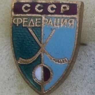 спорт, хоккей с мячом, федерация СССР