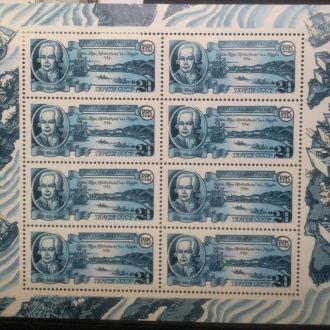 марки СССР, 1991, Русская америка, малый лист