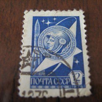 СССР стандарт космос 1976 г