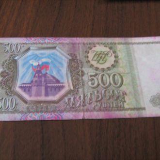 500 рублей Россия 1993 г. 6 со следами краски