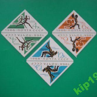 СССР 1966 Спортивные соревнования  Спорт MNH