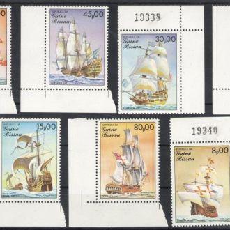 Гвинея-Биссау - корабли 1985 - Mi. Nr. 872-878 **