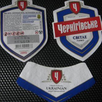 Пивные этикетки Черниговское 2013-12 года разные.
