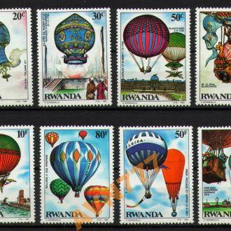 Руанда 1984 Воздушные шары серия **