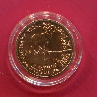 Кипр 1 цент 2003 ПРУФ Горный Козел патерн