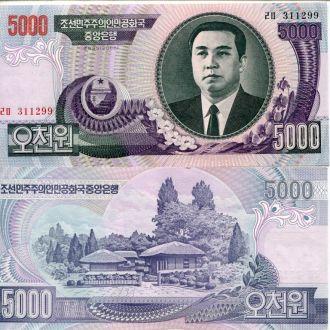 Северная Корея 5000 вон UNC прес