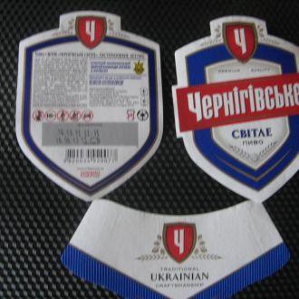 Пивные этикетки Черниговское 2012-11 года разные.