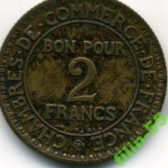 Франция 2франка 1923год бронза