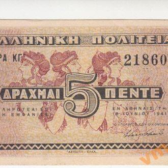 ГРЕЦИЯ 5 драхм 1941 год UNC-aUNC