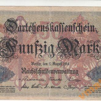 ГЕРМАНИЯ 50 марок 1914 год