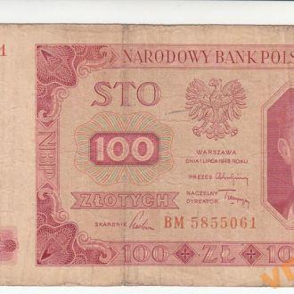 Польша 100 злотых 1948 год серия BM