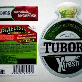 Этикетка пивная Tuborg X-FRESH акция Славутич
