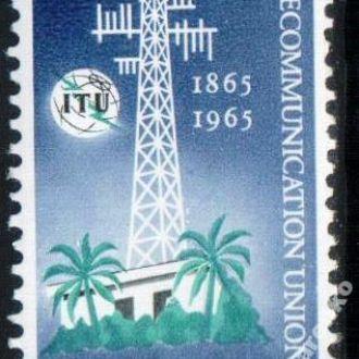 Нигерия  1965  Телекомуникации флора MNH