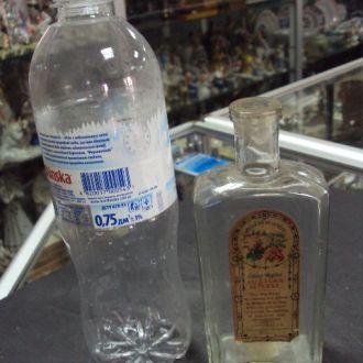 бутылка бутылочка варшава (№ 1121)