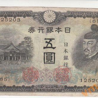 Япония 5 иен 1944 год