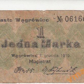Польша Wаgrowiec Вонгровец 1 марка 1919 год