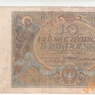 10 злотых 1926 год В/З 992-1025 серия ОДНОЛИТЕРНАЯ