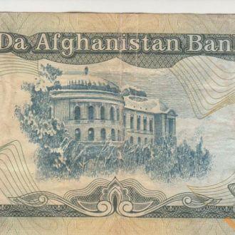 Афганистан 50 афгани