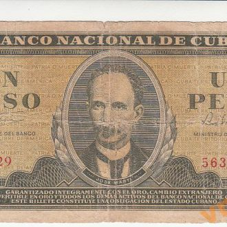 Куба 1 песо 1964 год