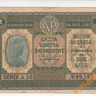 ИТАЛИЯ 2 лиры 1918 год