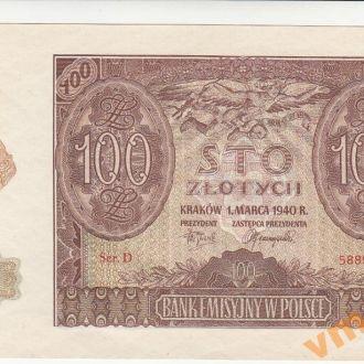 Польша 100 злотых 1940 год aUNC-XF