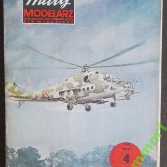 """Журнал """"Малы Моделяж"""", № 4, 1982 год."""