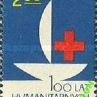 Польша 1963 медицина **о