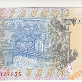 1 гривна 2011 год Арбузов серия КА UNC