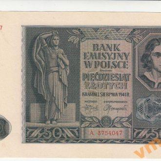 Польша 50 злотых 1941 год aUNC