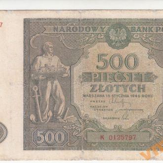 Польша 500 злотых 1946 год