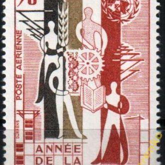 Нигер 1965  MNH
