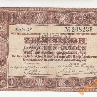 НИДЕРЛАНДЫ 1 гульден 1938 год
