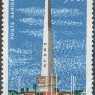 Сенегал 1964 Монумент Независимость  MNH