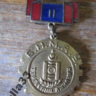 Знак второй степени Монголия БНМАУ