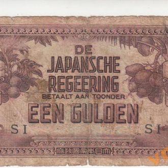 Голандская Индия японская оккупац 1 гульден 1942 г