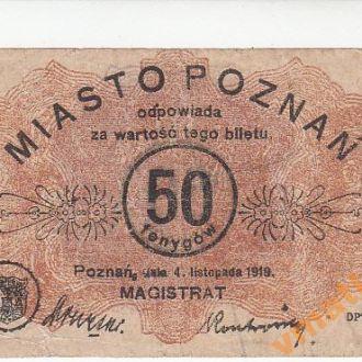 Польша Познань магистрат 50 пфеннигов 1919 год