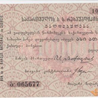 Грузия 100000 рублей 1922 год