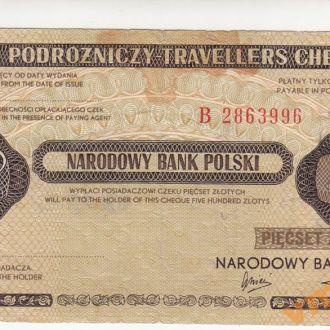 Польша дорожний чек 500 злотых