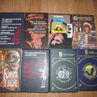 Книги /детективы и ужасы/