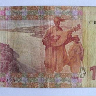 БРАК НЕДОПЕЧАТКА РЕВЕРСА 100 ГРИВЕН СТЕЛЬМАХ 2005