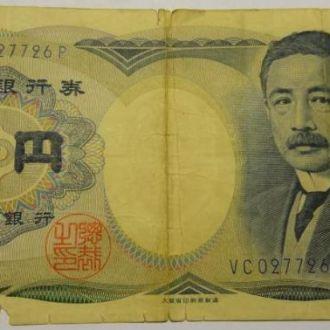 1000 йен 1984 Японія