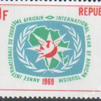 Сенегал 1969 туризм MNH