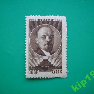 СССР. 1947 Ленин