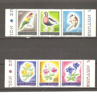 Фауна  Румыния 1973г.  MNH (см. опис.)