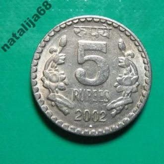 Индия 2002 год монета 5 рупий !