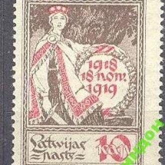 Латвия 1919 Независимость костюмы * о