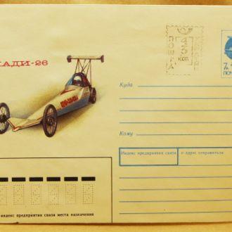 1991. ХАДИ-26